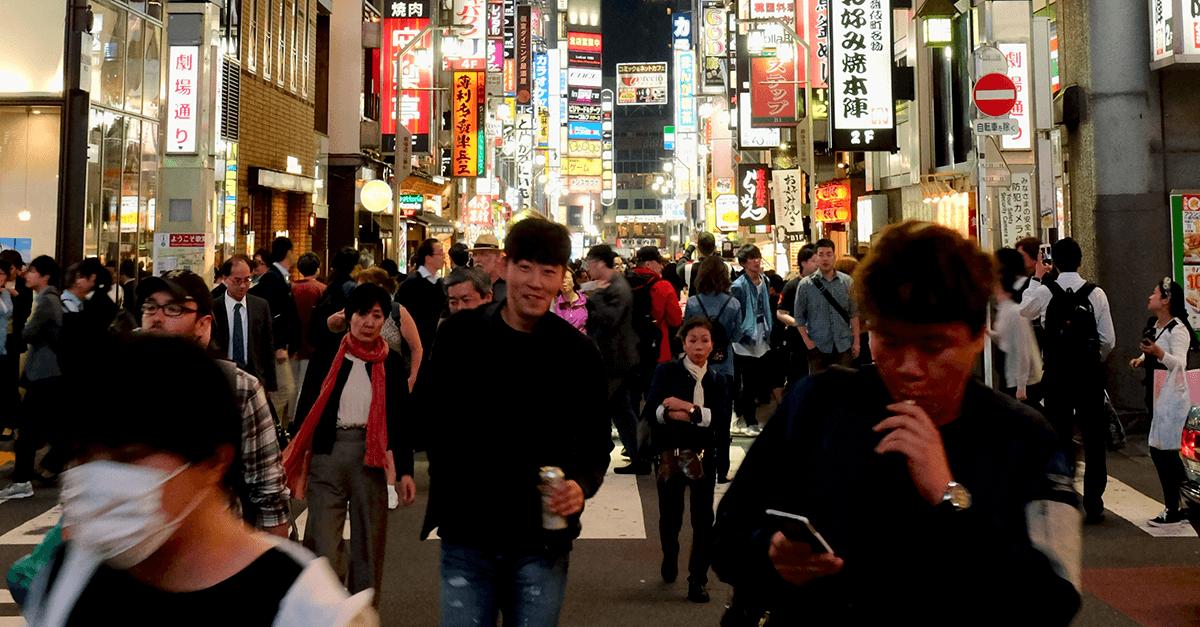 Shinjuku i Tokyo. Foto: Pelle Sten